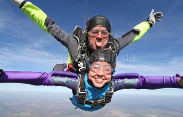 прыжки с парашютом, экстрим