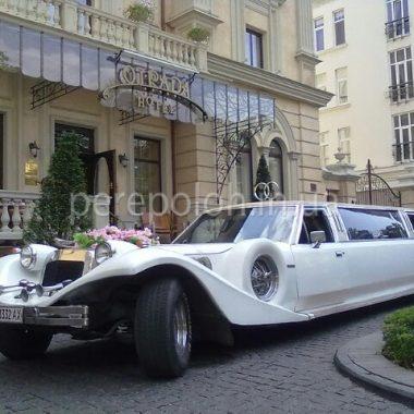 аренда экскалибур на свадьбу