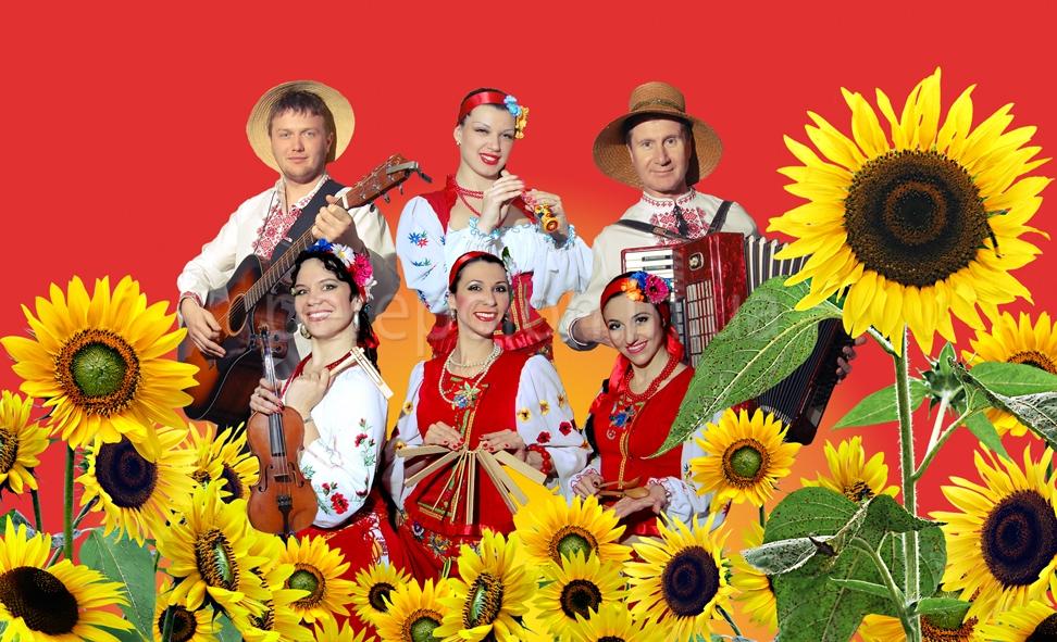 Украинская программа-шоу.