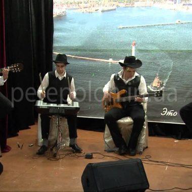 мексиканская музыка, латино американская музыка одесса