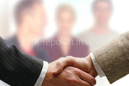 бизнес-встречи, конференции, тренинги в одессе