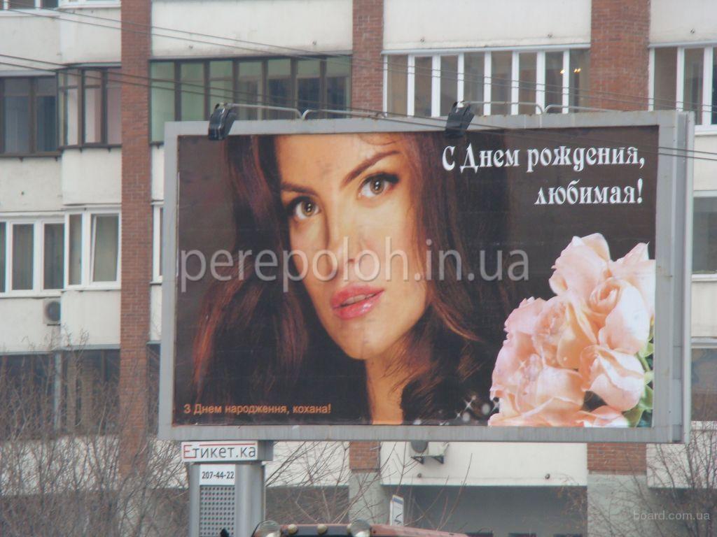 intim-moskva-yug