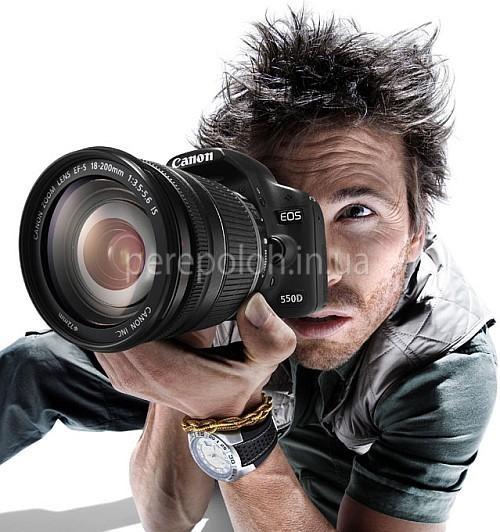 Бесплатный фотограф в Одессе