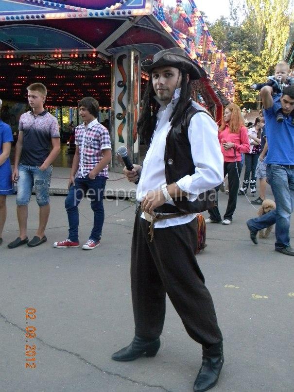 пиратская программа для детей одесса