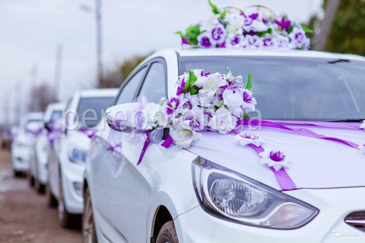 свадебное украшение авто