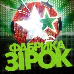 Фабрика звезд на корпоратив Одесса