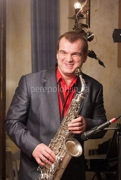 Саксофонист Одесса
