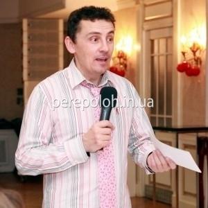 Ведущий на свадьбу Одесса
