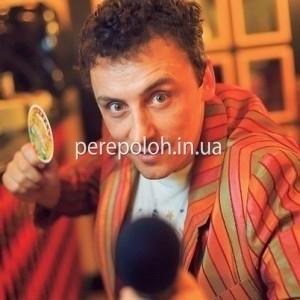 Ведущий Андрей Одесса