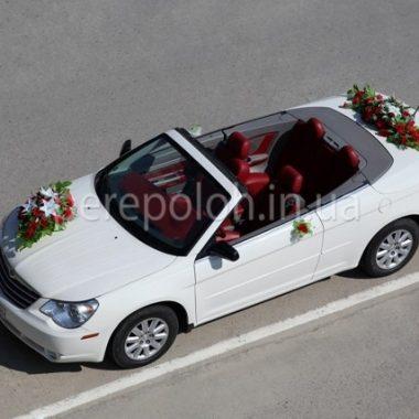 Аренда Chrysler Cebring