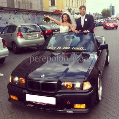 Аренда кабриолета BMW 325i