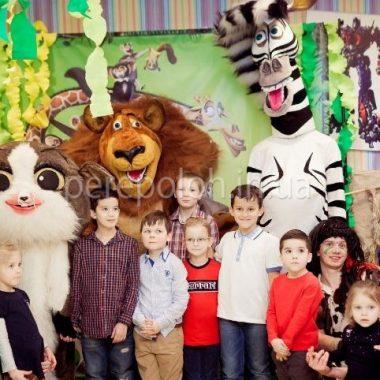 Детская программа Мадагаскар, Одесса