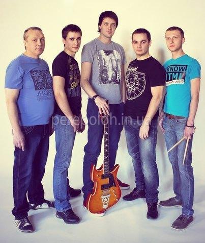 кавер-группа Одесса