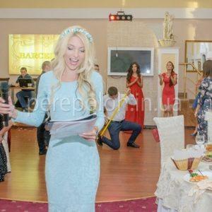 Ведущая Одесса