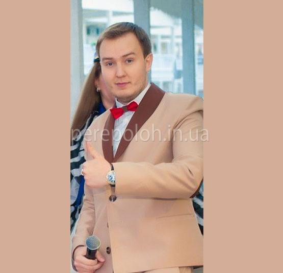 ведущий Евгений Одесса