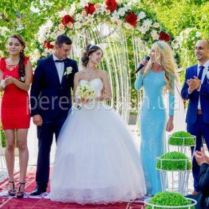 ведущая выездной церемонии Одесса