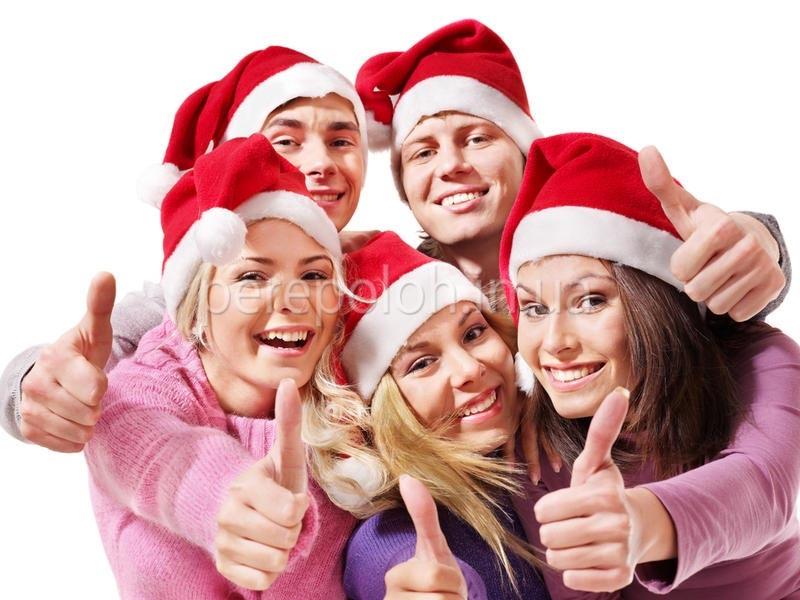Как интересно встретить Новый Год с друзьями