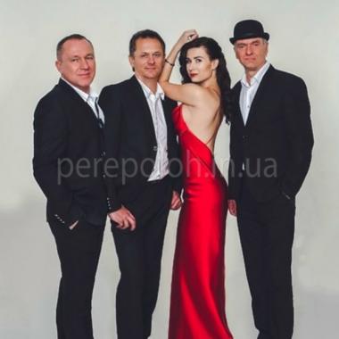 кавер-группа на свадьбу в Одессе