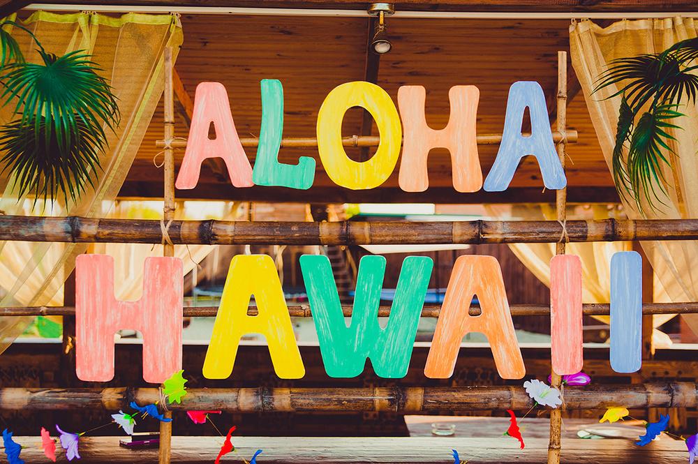 гавайская вечеринка для детей в Одессе, гавайский праздник для детей